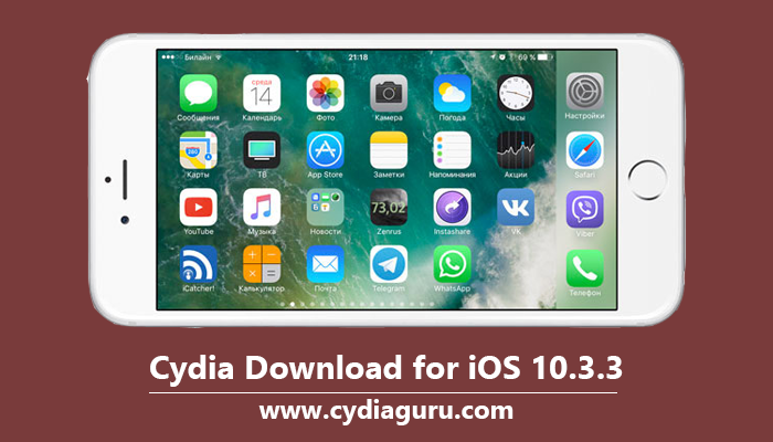 iOS 10 3 3 Jailbreak - Cydia iOS 10 3 3